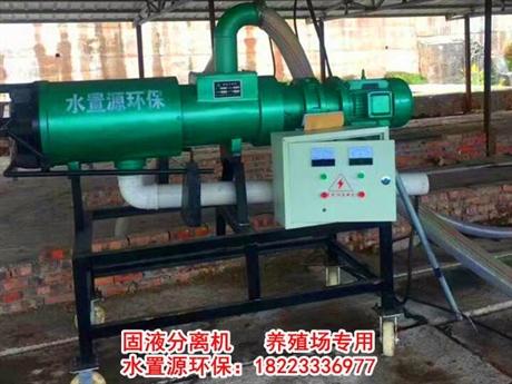 重庆四川猪粪脱水机价格