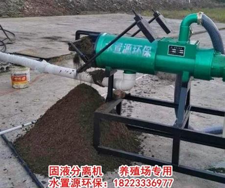 猪粪脱水机价格屠宰场用的好处
