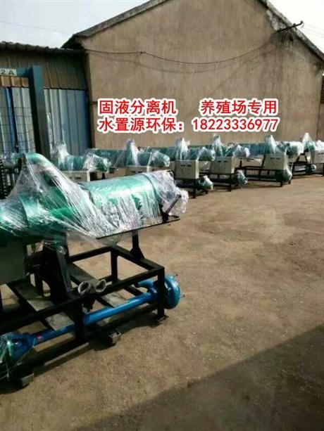 四川屠宰场专用猪粪脱水机价格