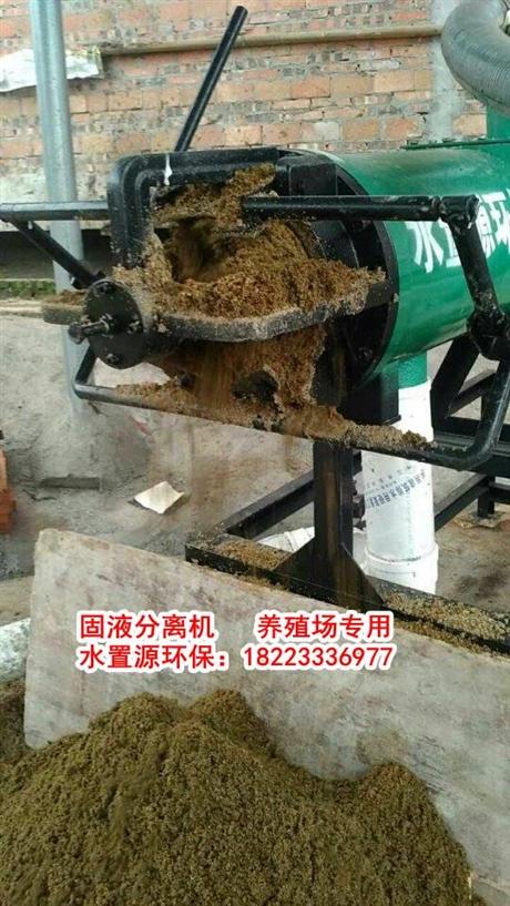 重庆猪粪固液分离机牛粪固液分离机