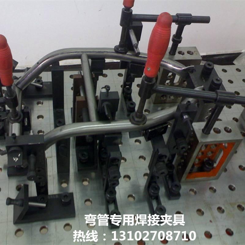 三维柔性焊接平台组合工装