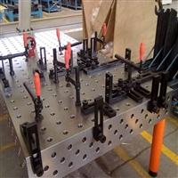 三维柔性焊接平台厂家生产