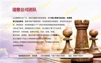 袁州节能书甲级资质专业编写、编写报告袁州编写案例