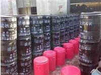 沧州哪里回收环氧大豆油