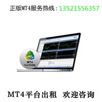 mt4出租mt4平台搭建