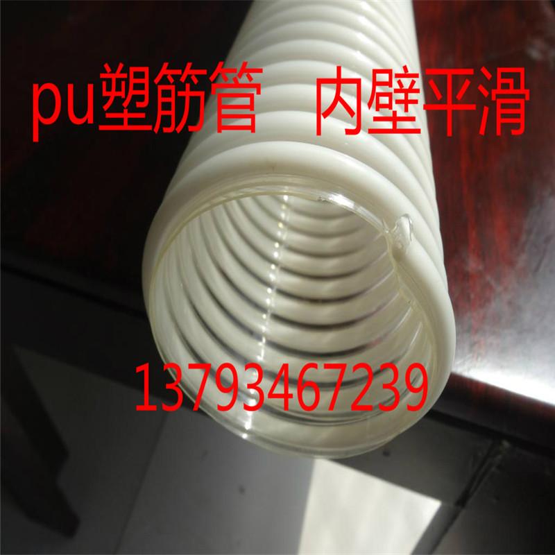 pu塑筋波纹管  TPU聚氨酯内壁平滑塑料软管