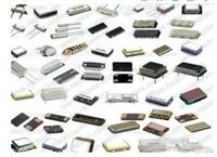 回收晶振公司   哪家回收公司价格合理
