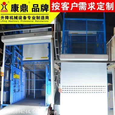 上海升降机导轨式升降平台直销货梯认准康鼎品牌升降机