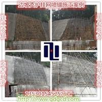 边坡支护挂网喷锚 基坑喷锚挂网施工队 挂网喷锚锚杆技术要求