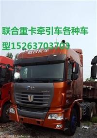 二手重载拖头车德龙欧曼j6重汽货车箱式拖板车