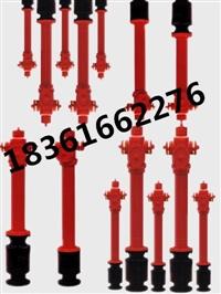 供应快开调压防冻防撞室外消火栓SSFT150/65-1.6