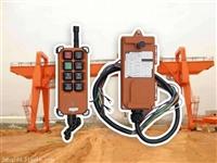 福建厂家直销行车遥控器 吊车遥控器