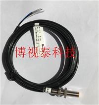 磁極檢測傳感器NS-24系列原裝正品