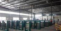 成都专业生产:配电箱、配电柜、基业箱、计量柜、动力柜厂家