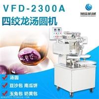 辽宁黑龙江哈尔滨自动汤圆机做速冻汤圆机器多少钱一台