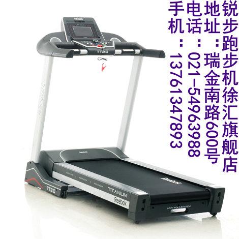 锐步跑步机TT2.0徐汇体验馆锐步专柜正