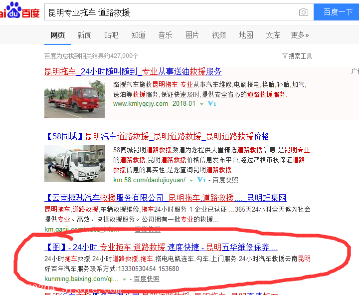 B2B平台高权重代发 微信:feiyu0304