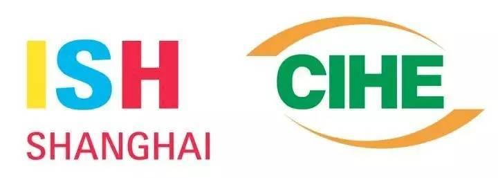2019北京国际供热通风空调及舒适家居系统展览会