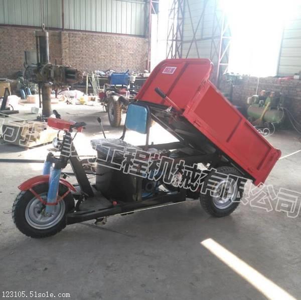 电动自卸三轮车厂家工程、矿用自卸车   液压自卸翻斗车