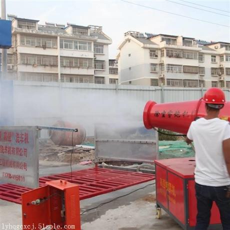 高强环保除尘风送式喷雾机 建筑工地降尘喷雾机供应