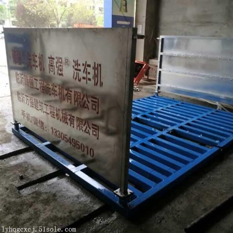 韩强高压冷水清洗机 工程洗车机