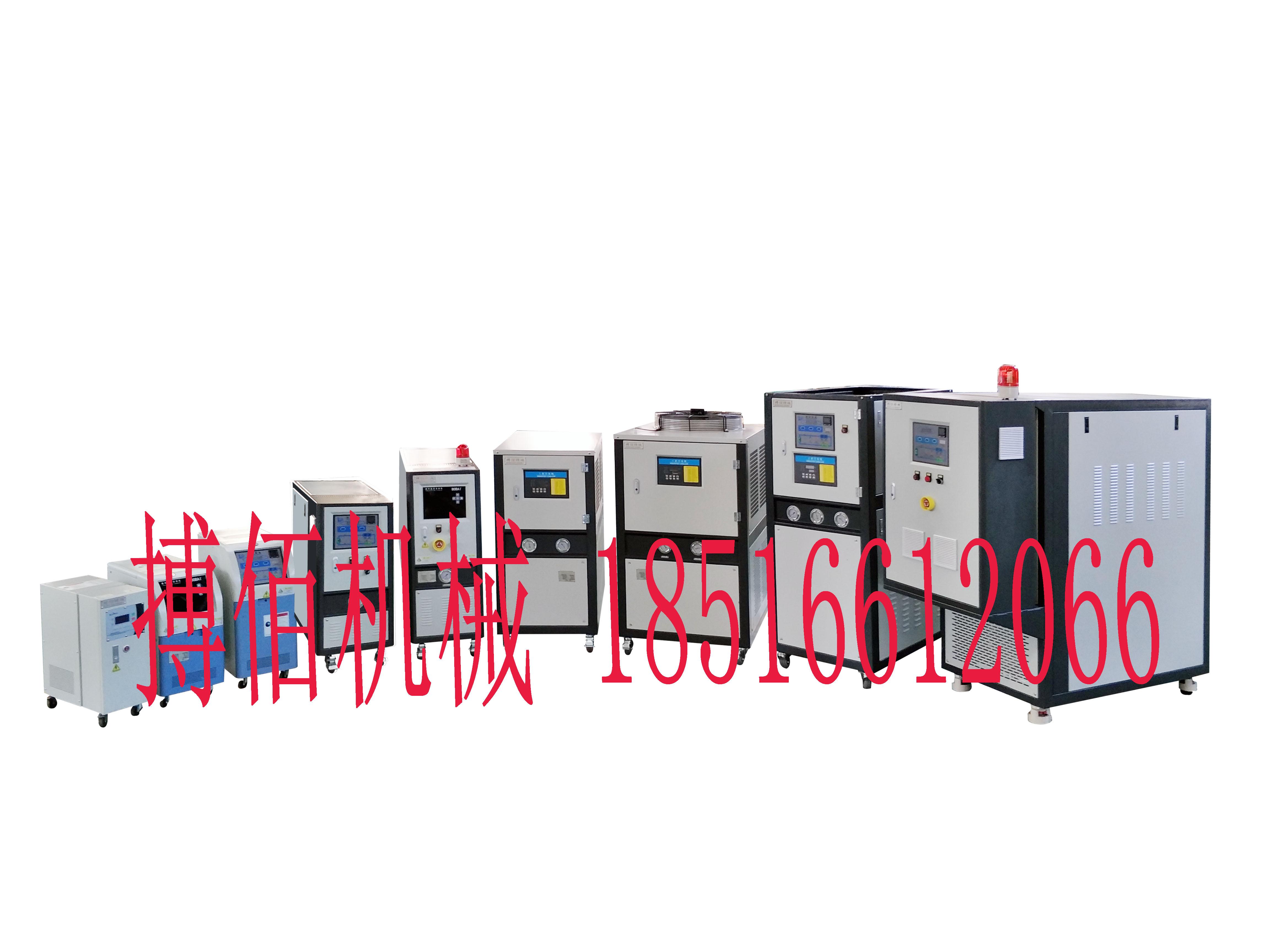 流延薄膜生产线专用冷却机器冷水机价格