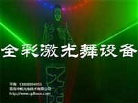 全彩激光舞灯彩色激光舞灯