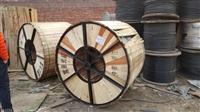 云南回收光缆 钢绞线 分纤箱 光交箱  昆明光缆回收公司