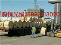 四川銷售光纜 重慶出售光纜