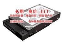 北京回收服务器|上海电脑服务器回收价格