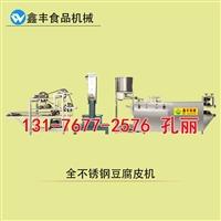 鐵嶺現貨供應干豆腐機 大型干豆腐機的產量 鑫豐自產自銷