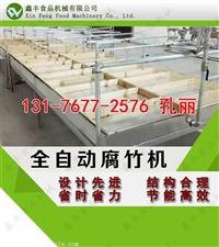 鶴壁哪有賣腐竹機的 小型全自動腐竹油皮機 技術免費指導