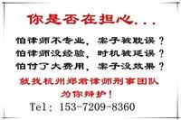 杭州余杭區介紹賣淫罪判決緩刑案例