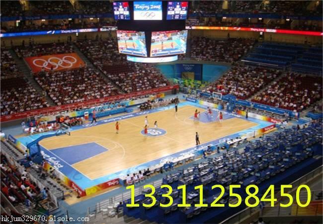 室内篮球地板厂家 篮球馆枫木地板价格