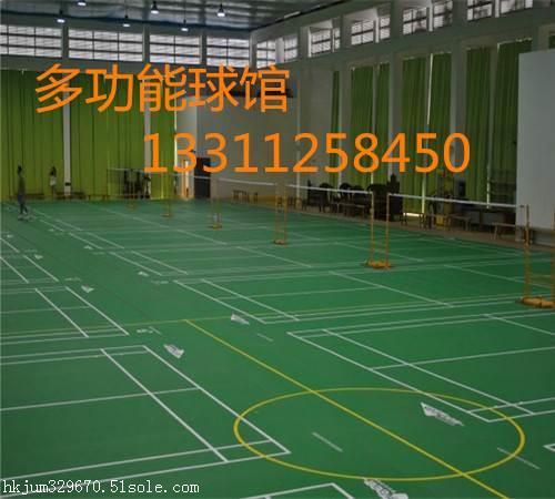 羽毛球地板厂家 羽毛球地板塑胶价格