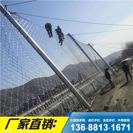 越琪防护网生产厂家
