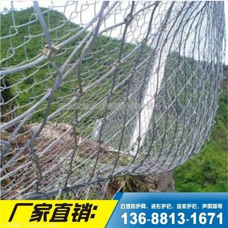 防护网生产厂家质量有保障吗