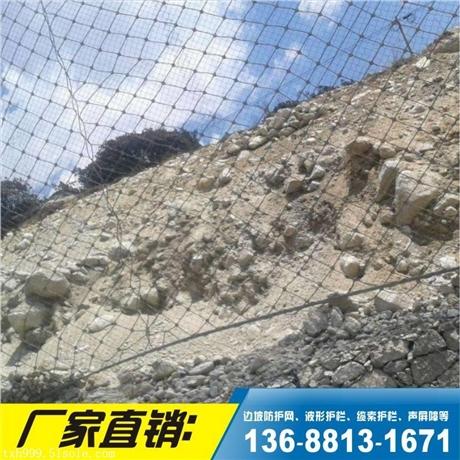 边坡防护网生产厂家专业生产绞索网