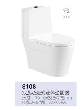 广东佛山箭牌卫浴厂家