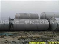不锈钢储罐,30立方钢衬塑双氧水储罐厂家