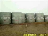不锈钢储罐,卧式储油罐安全储油相关知识