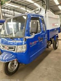 福田五星3方三轮垃圾车方向盘转向环卫设备