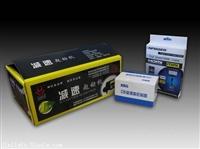 常州印刷公司专业设计印刷包装盒、彩盒、纸盒