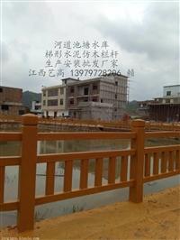 混凝土水泥仿木护栏价格
