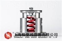 透浦式中压鼓风机用JB型金属减震器 松夏品牌工程