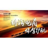 杭州铸淘天猫淘宝代运营|微淘重拳改版|流量和粉丝这么涨|附干货