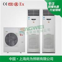 防爆空调 柜式防爆空调 立柜式防爆空调 冷暖防爆空调 5P防爆空调