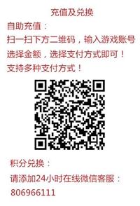 广州幸运六狮客服微信