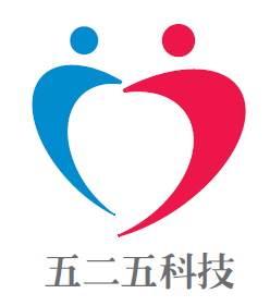 北京五二五科技有限责任公司