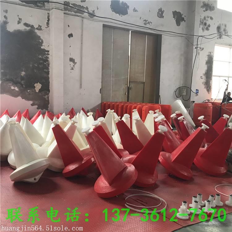 上海醒目塑料浮鼓聚乙烯警示航标价格
